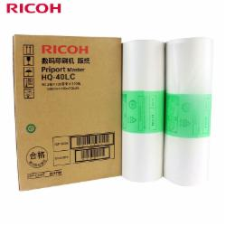 理光(Ricoh)版纸 HQ40LC 1盒/(2卷*110m/卷)
