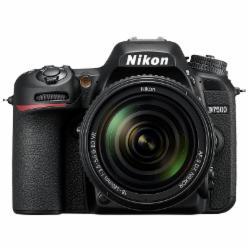 尼康NikonD7500 单反数码照相机 含AF-S 18-140mm f/3.5-5.6G ED VR镜头 64G内存卡 相机包