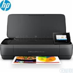惠普 HP OfficeJet 258彩色便携式喷墨一体机