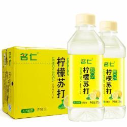 名仁 柠檬苏打水饮料 375ml*24瓶