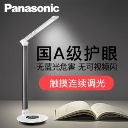 松下(Panasonic)国A级减蓝光护眼台灯六段/连续调光工作阅读学习台灯 HHLT0611灰色