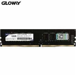 光威(Gloway)16GB DDR4 2666频率 台式机内存