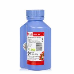 天威(PrintRite) 碳粉 适用于88A/35A/36A/78A/85A 黑色