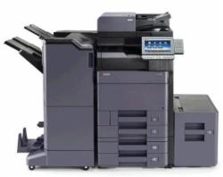 京瓷6052ci彩色复印机配件(大容量纸盒、4000页装订、中缝装订、打孔单元、无线网卡)