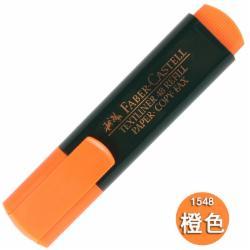 德国l辉柏嘉荧光笔标记笔记号笔醒目笔粗 橘色(10支装)