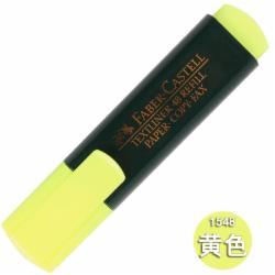 德国辉柏嘉荧光新标记笔记号笔醒目笔粗 黄色