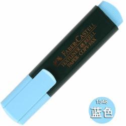 德国辉柏嘉荧光笔标记笔记号笔醒目笔粗 蓝色(10支装)