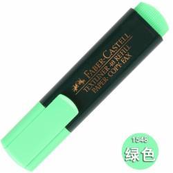 德国辉柏嘉荧光笔标记笔记号笔醒目笔粗 绿色(10支装)