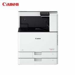 佳能彩色复印机C3020(主机+双面输稿器+双纸盒+纸盒加热组件+工作台+3年保修)