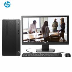 惠普 HP 282 Pro G4(I3-8100/4G/120SSD/集显/DOS系统/三年有限保修)