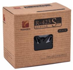 荣大R-423S黑油墨(600ML/支)
