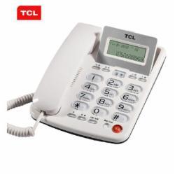 TCL HCD868(202)TSD 固定有绳电话机