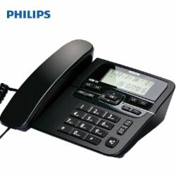飞利浦(PHILIPS) CORD118 可接分机免提家用电话机座机电话办公固定电话机 来电显示有线坐机固话机 黑色