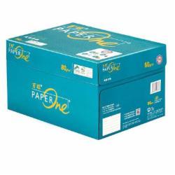 百旺 A3 80g 复印纸 绿百旺 500张/包 5包/箱