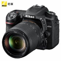 尼康(Nikon)D7500单反数码照相机 套机(AF-S 18-140mmf/3.5-5.6G ED VR 镜头)黑色(含闪迪64G卡+相机包+三脚架)