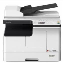 东芝e-STUDIO2303A A3黑白复印机(主机+双面输稿器MR-3029+工作台)