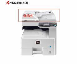京瓷(KYOCERA)ECOSYS M4125idn A3黑白多功能数码复合机(配盖板)