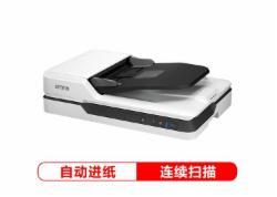 爱普生DS-1610 A4 ADF+平板 22ppm高速彩色文档扫描仪 自动进纸