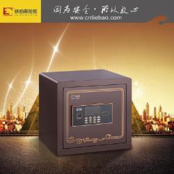 铁豹TB-400B战甲电子密码保险箱