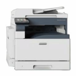 富士施乐(Fuji Xerox)彩色复印机/S2022  A3彩色激光数码复印机