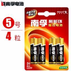 南孚(NANFU)电池5号 4粒装
