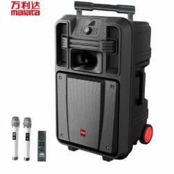 万利达M+9053超大功率18英寸重低音炮 拉杆户外音箱 800W无线麦克风蓝牙USB