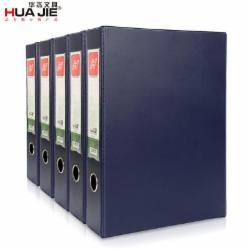 华杰H204A A4资料盒