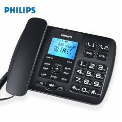飞利浦CORD165录音电话机