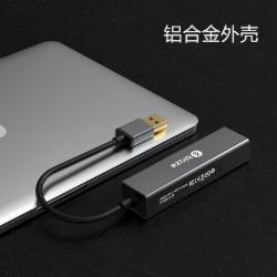 毕亚兹 USB分线器3.0接口 1米 高速4口HUB扩展器 苹果笔记本/平板电脑/车载通用一拖四集线器 HUB4-金属灰