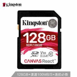 金士顿(Kingston)128GB SD存储卡 极速版