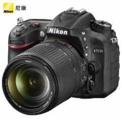 尼康(Nikon) D7200中端数码单反相机 搭配尼康18-140防抖镜头套机(沣标S-324C+S-Q44三脚架+高速内存卡128G+FB滤镜+电池套装+相机包+读卡器+地轮+补光灯+VSGO D-15318清洁套装 )