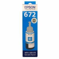 爱普生T6722青色墨水瓶适用L220/L310/L313/L211/L360/L380/L455L485/L565/L605/L1655