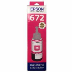 爱普生T6723洋红色墨水瓶适用L220/L310/L313/L211/L360/L380/L455L485/L565/L605/L1655