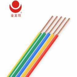 金龙羽4平方三芯电源线