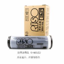 理想 ES型黑油墨ZL(S-6651ZL)