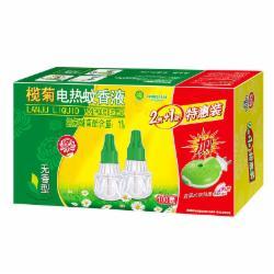 榄菊 无香清纯电热蚊香液2瓶100晚+加热器 驱蚊电蚊香 电蚊液(新旧随机)