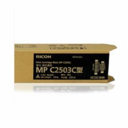 理光(Ricoh)黑色墨粉盒MP C2503C型