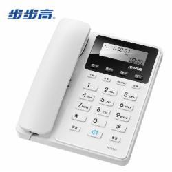 步步高(BBK)电话机座机 固定电话 免电池 一键免扰 HCD213白