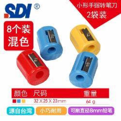 手牌笔刨0126D单支装 颜色随机