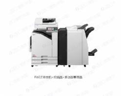 理想FW2230文件红 A3彩色复印机(标配扫描组件+装订器)
