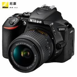 尼康(Nikon)D5600单反相机套机(AF-P18-55)
