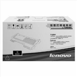 联想(lenovo)LT2641H 黑色墨粉 2600页打印量 适用于LJ2600D/2650DN/M7600/M7650DF/7650DNF 单只装