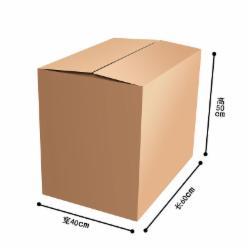 搬家纸箱无扣手 60*40*50(单个装)大号 纸箱