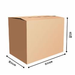 搬家纸箱无扣手 80*50*60(单个装)大号 纸箱