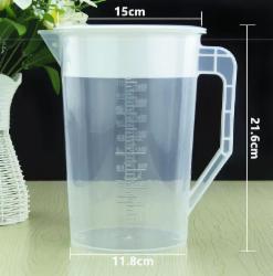 塑料量杯食品级透明带刻度 杯 2000ML 带盖