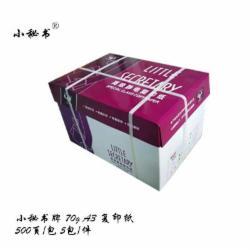 小秘书 复印纸 A3 70G 500张/包 5包/箱
