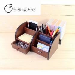汇星木质笔筒带抽屉多功能文具笔架HX1020 木制收纳盒 木笔座
