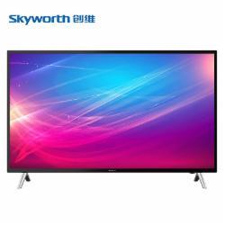 创维(Skyworth)电视机65B20 65寸4K超清网络智能商用电视(含底座)