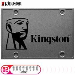 金士顿A400S37/120GBKCN A400系列 SATA3 固态硬盘×120G(含1条40公分sata线 6GB/S)含安装调试