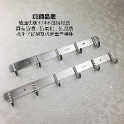 不锈钢8钩式挂钩